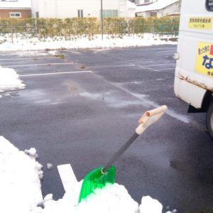 雪かき なんでも屋へ!